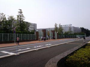 横浜薬化大学1