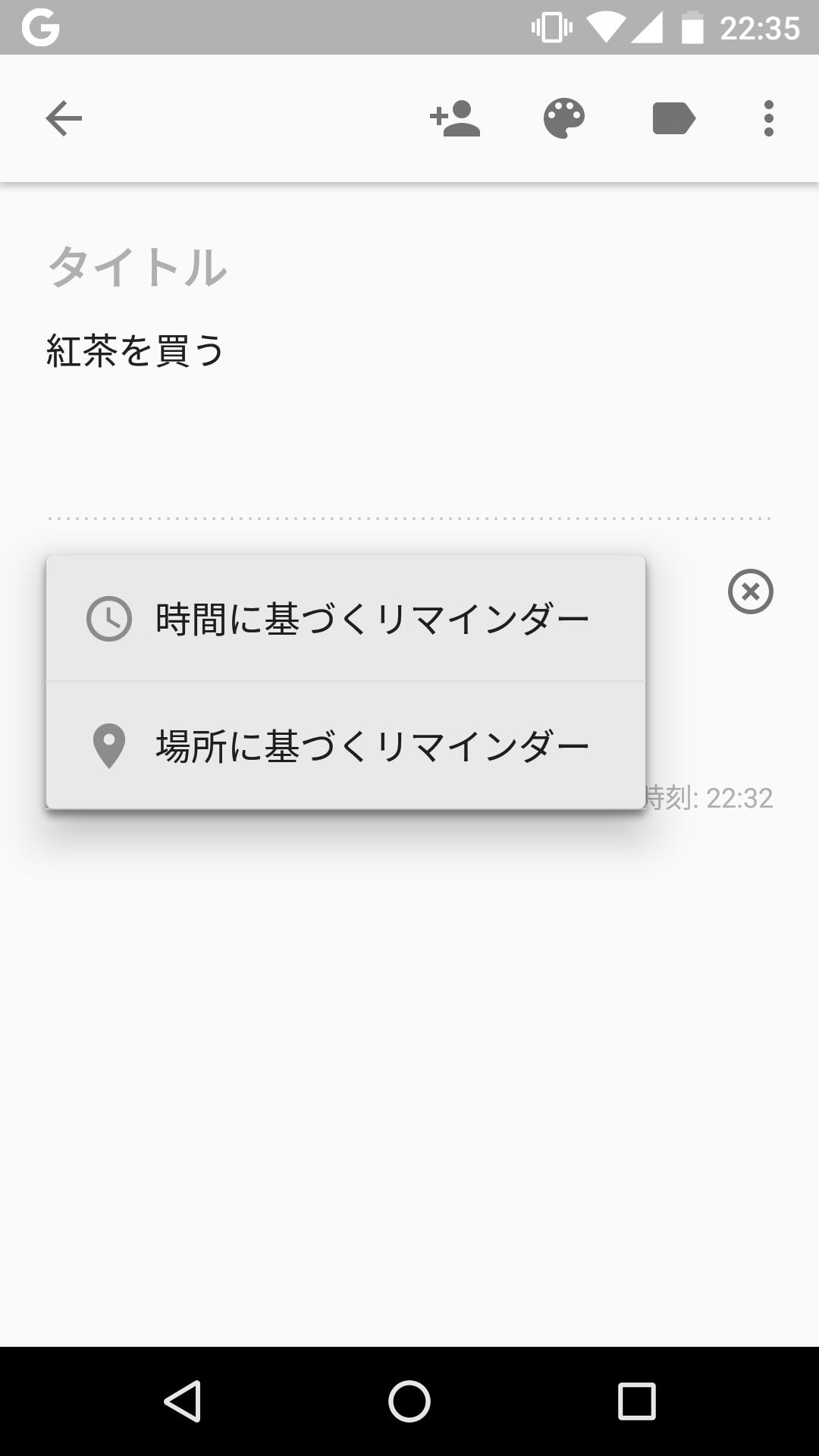 Screenshot_20160207-223513